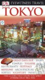 Eyewitness Travel Guide: Tokyo