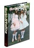 Gothic and Lolita by Masayuki Yoshinaga, Katsuhiko Ishikawa