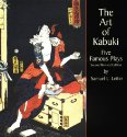 The Art of Kabuki By Samuel L. Leiter