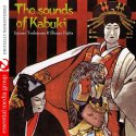 The Sounds of Kabuki mp3