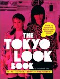 The Tokyo Look Book by Philomena Keet and Yuri Manabe
