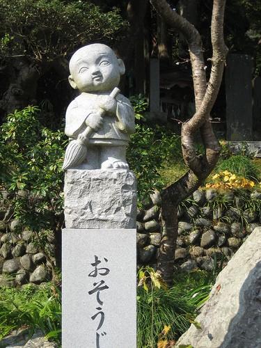 Cette statue d'un prêtre faisant le ménage (mont Takao-san, Tokyo) est la manière japonaise pour vous dire de respecter la propreté des lieux.