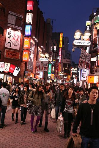Shibuya à l'aube.